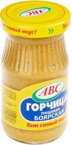 Горчица пищевая Боярская 180г