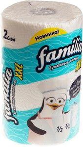 Полотенца бумажные FAMILIA XXL
