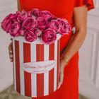 Розы кустовые Мисти Баблс в шляпной коробке XL ~29шт