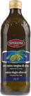 Масло оливковое Extra Virgin 1л