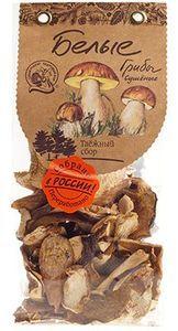 Белые грибы сушеные 45г