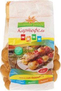 Картофель-мини мытый 2кг