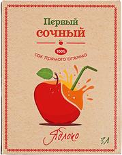 Сок яблочный прямого отжима 3л