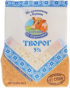 Творог Коровка из Кореновки 5% жир., 340г