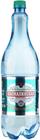 Вода минеральная Касмалинская негазированная 1,5л
