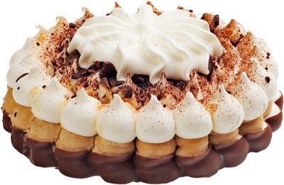 Торт-мороженое Фантастика 561г