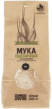 Мука пшеничная цельнозерновая БИО 1кг