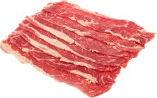 Бекон из мраморной говядины 190г
