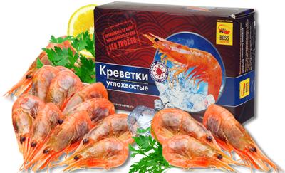 Креветки Углохвостые варено-мороженые дикие 1кг