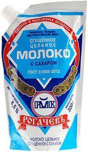 Молоко сгущенное с сахаром 8,5% жир., 250г