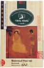 Чай молочный улун листовой 100г