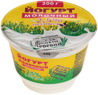 Йогурт молочный Шатурский 2,5% жир., 200г