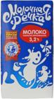 Молоко 3,2% жир., 973мл