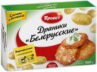 Драники Белорусские 360г