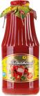 Сок томатный прямого отжима 1л