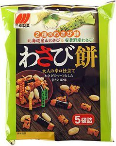 Рисовое печенье Васаби моти 84г