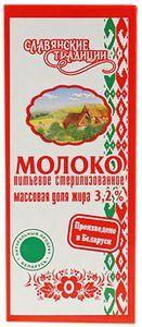 Молоко 3,2% жир., 250мл