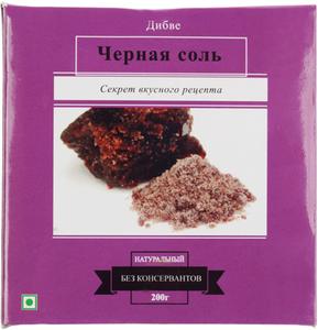 Черная соль индийская 200г