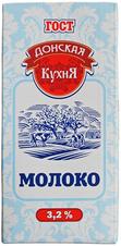 Молоко Донская кухня 3,2% жир., 1л