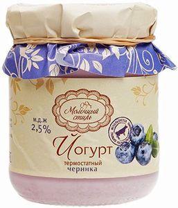 Йогурт черника термостатный 2,5% жир., 250г