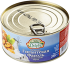 Фасоль гигантская печеная в томатном соусе 280г