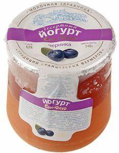 Йогурт Сэн-Флур черника 6% жир., 140г