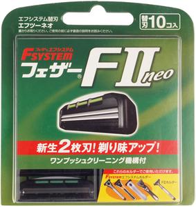 Кассеты запасные для станка F-System FII Neo 10шт
