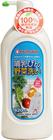 Жидкость для мытья посуды, игрушек, овощей и фруктов для детей 820мл