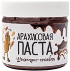 Паста арахисовая шоколадно-ореховая 300г