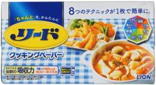Бумага для абсорбирования масла с пищи