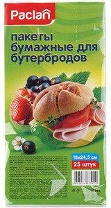 Пакеты бумажные для бутербродов