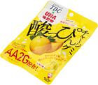Мармелад жевательный лимонный 46г