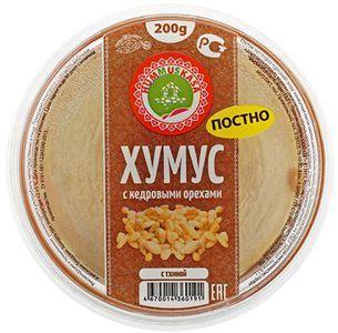 Хумус с кедровыми орешками 200г