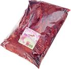 Печень оленя замороженная ~1,2кг