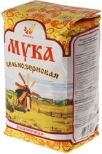 Мука пшеничная цельнозерновая 1кг