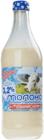 Молоко Можайское 3,2% жир., 450мл