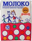 Молоко детское Фрутафит 3,2% жир., 200г