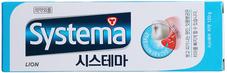 Зубная паста Systema с ароматом ледяной мяты 120г