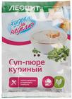 Суп-пюре куриный 20г
