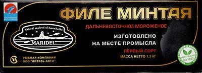 Филе минтая замороженное 1,5кг