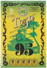 Чай зеленый китайский Тоза №95 225г