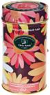 Чай цветочный Хризантема порционный 60г