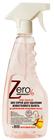 Эко-спрей для удаления известкового налета 420мл