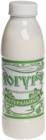 Йогурт натуральный Мокшанский 2,5% жир., 450мл
