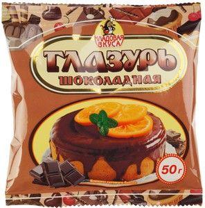 Глазурь кондитеская шоколадная 50г