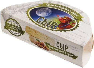 Сыр Сумасшедшая луна 50-60% жир., ~180г
