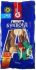 Печенье Буквоед 300г