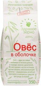 Овес Organic в оболочке 350г