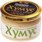 Хумус с паприкой и петрушкой Тайны востока 200г