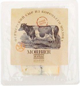 Сыр Морбье Синдерелла 46% жир., 175г
